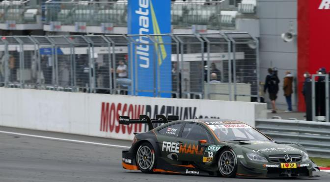 DTM 2014: Round 5, Moscow: Qualifying
